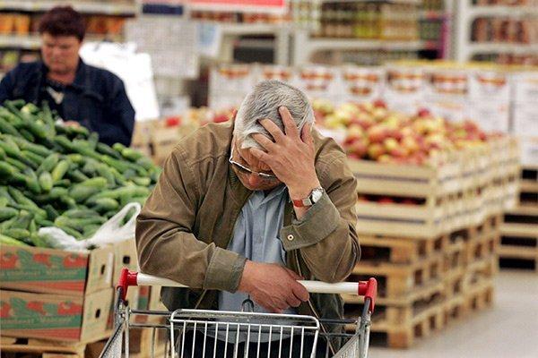 Нацбанк попередив про довгострокове зростання цін на продукти