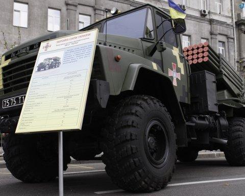 """Реактивна система залпового вогню """"Верба"""" злякала бойовиків"""