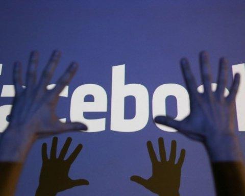 Facebook надасть докази російського сліду у виборах США