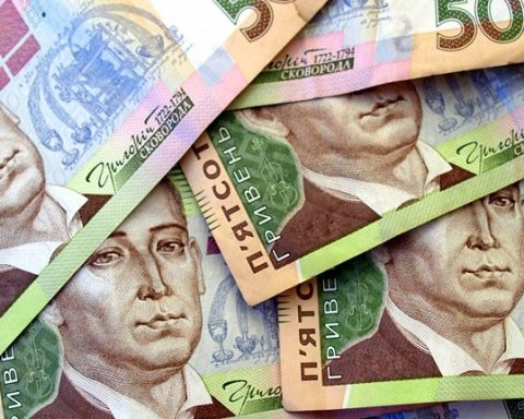 500 тысяч гривен: такова средняя зарплата руководителей украинских банков