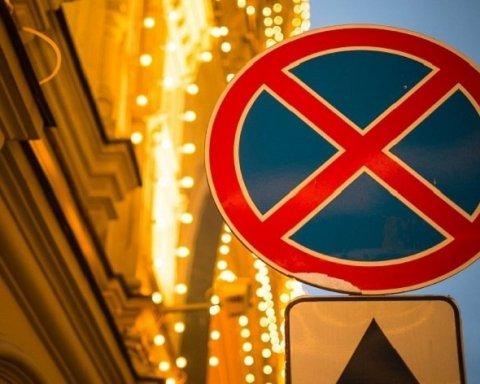 Водителям на заметку: когда начнет действовать «Закон о парковке»
