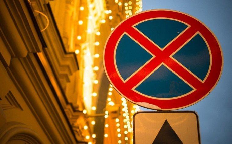 Стоянка вКиеве: где могут запретить оставлять машину (список улиц)