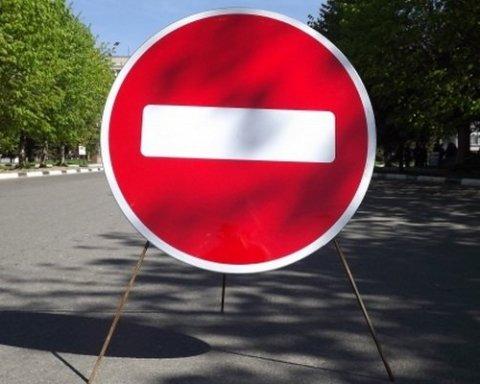 Рух транспорту у Києві буде обмежено: що потрібно знати