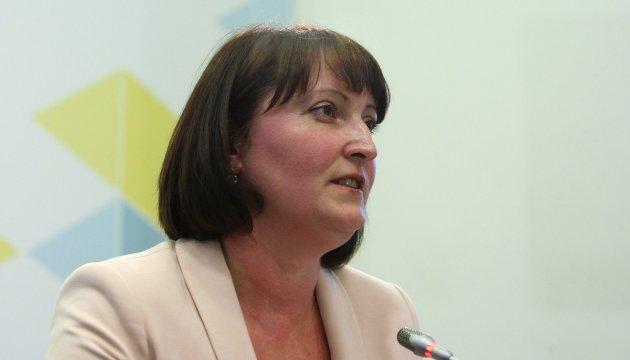 Глава НАПК получила 212 тыс. гривен зарплаты за сентябрь