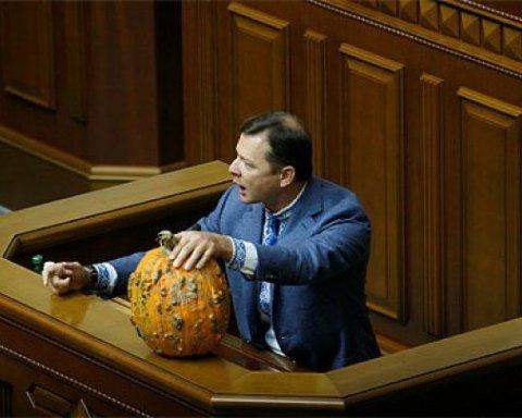 Українцям показали, на чому насправді їздить та літає Ляшко (відео)