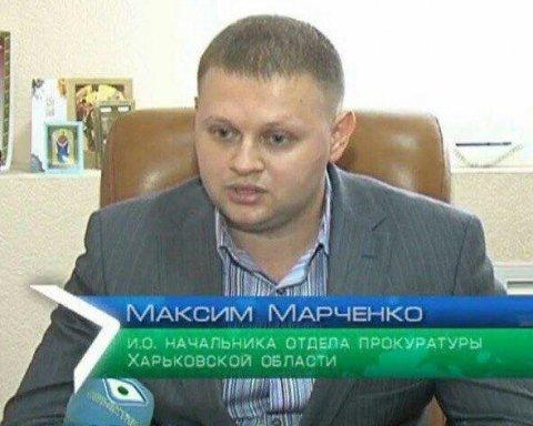 Суд залишив на свободі екс-прокурора, що збив людей і втік з місця ДТП
