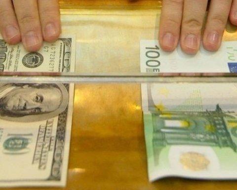 Почему украинцы перестали хорошо зарабатывать на депозитах: эксперт объяснил