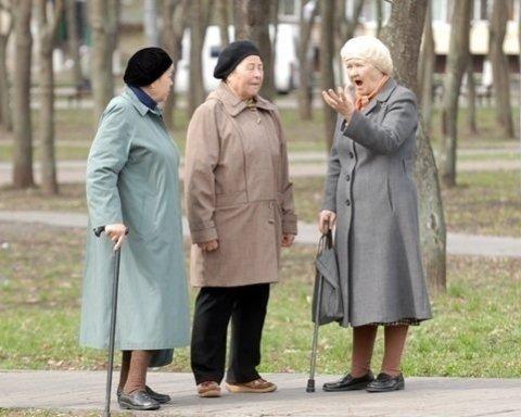 Пенсии в Украине: у Гройсмана сказали, кому повышение «не светит»