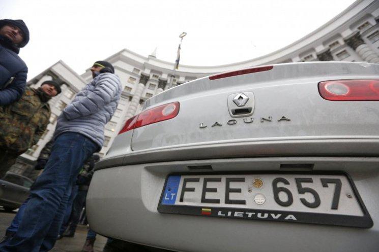Авто на єврономерах: активісти вказали на нову корупційну схему