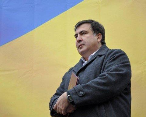 Активістів Саакашвілі затримали у Києві