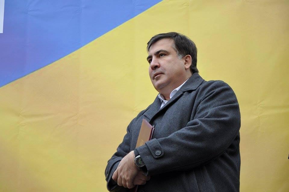 Активистов Саакашвили задержали в Киеве