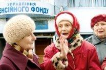 Украинцев предупредили о серьезных проблемах с пенсиями: чего ждать