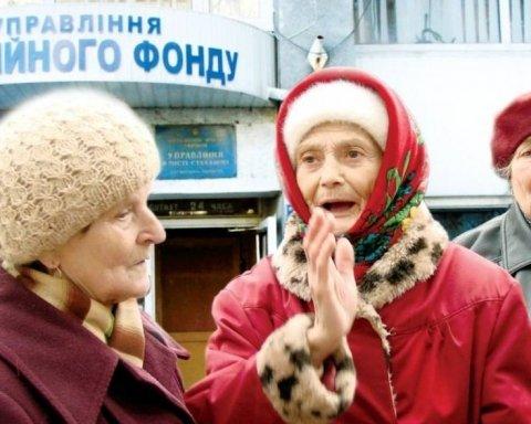Українців попередили про серйозні проблеми з пенсіями: чого чекати