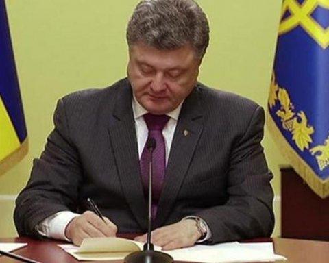 НАБУ призывает Порошенко наложить вето на закон о судебной реформе