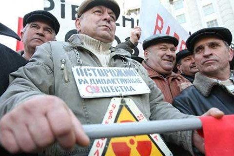 У Кабміні похвалилися виплатами чорнобильцям