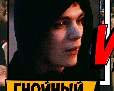 СБУ запретила въезд в Украину скандальному российскому рэперу
