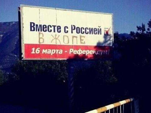 Порошенко Земану: анексія Криму не є «завершеною справою»
