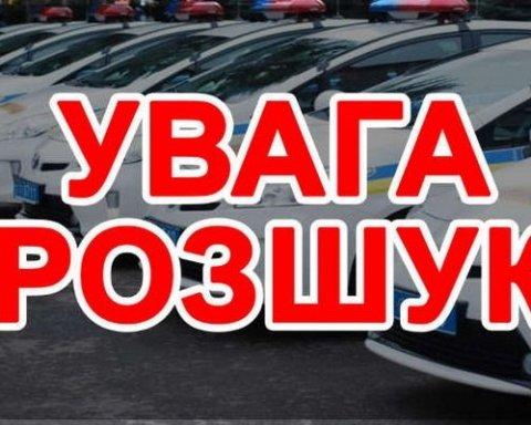 Полиция показала фото подозреваемого в убийстве АТОшника в Броварах