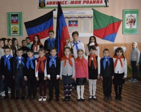 В школах ОРДЛО детям прививают ненависть к Украине