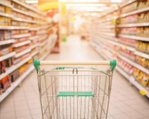 супермаркет, магазин