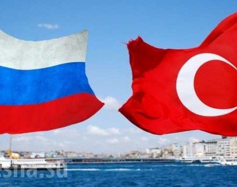 У Росії істерика через бойкот кораблів Туреччиною