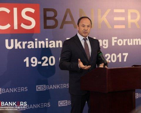 В Украине объединяются два банка