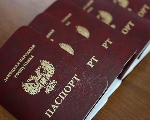 Офіційно: Україна вимагає відмінити паспорта фейкових республік Донбасу