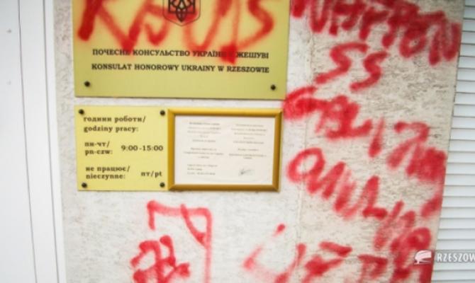 Свастика ивиселица: впольском Жешуве вандалы разрисовали консульство Украинского государства