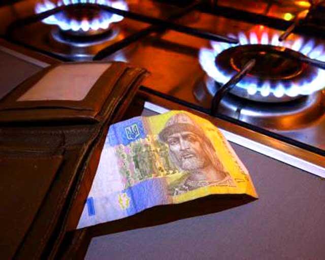 В Украине могут поднять налоги, вместо повышения тарифов на электроэнергию