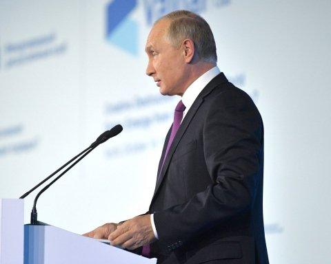 Типовий бандит: у мережі спливло давнє фото Путіна