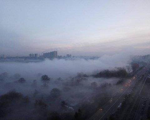 Киян налякав дивний смог в одному із районів