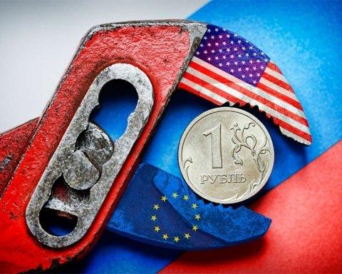 """У ЄС """"вдарили"""" по РФ новим пакетом санкцій: названо причину"""