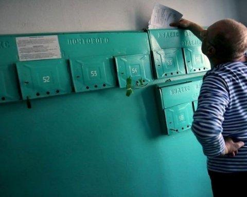 Абонплата за квартиру может появиться в Украине