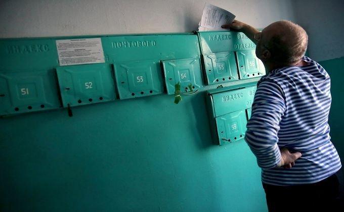 Абонплата за квартиру може з'явитися в Україні