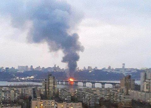 Дым в столице напугал киевлян: причины выясняются