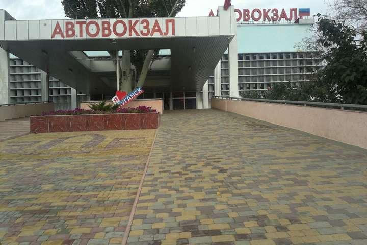 Українцям показали, як вимирає окупований Луганськ