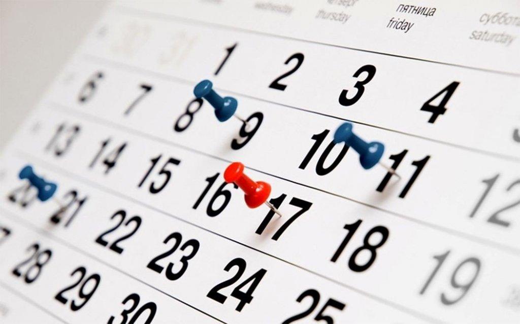 Будуть довгі вихідні: як будуть відпочивати українці в червні