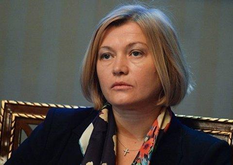 Катування та насильство: Геращенко розповіла про звірства бойовиків на Донбасі