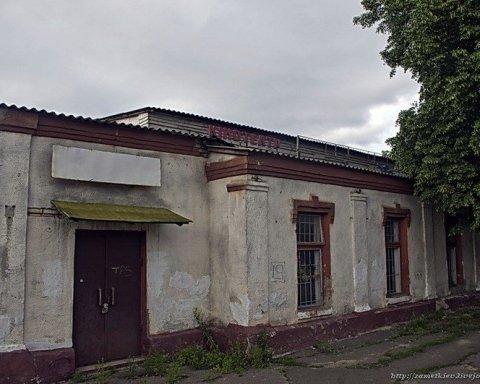 """В Киеве """"похитили"""" кинотеатр"""