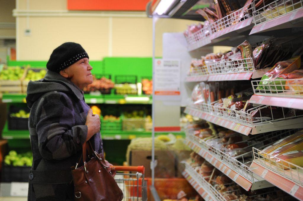 Продавців і виробників каратимуть за неякісні продукти харчування