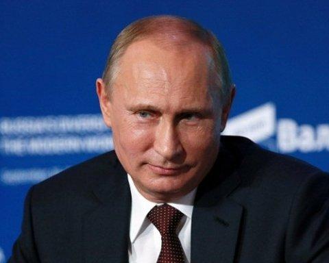 Встретили на высшем уровне: в США выпустили «деньги» с Путиным