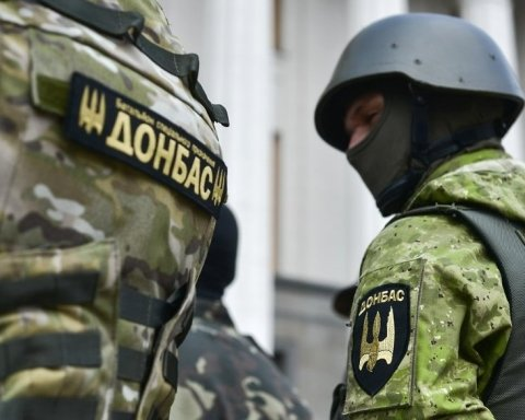 """Стало відомо, чому затримали екс-комбата """"Донбасу"""""""