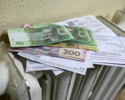 Украинцы будут платить за отопление даже летом