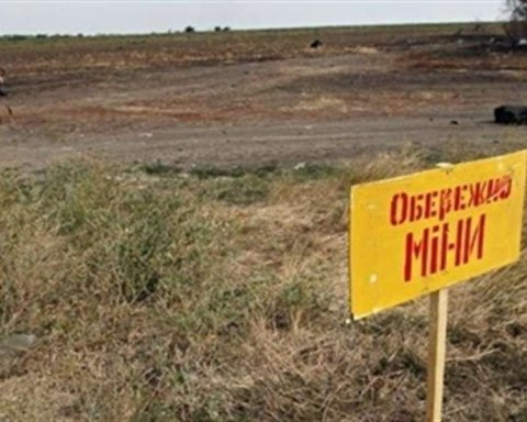 """Бойовики продовжують активно """"мінувати"""" Донбас"""