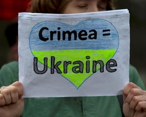 В Европе «забрали» Крым у Украины: появились фото