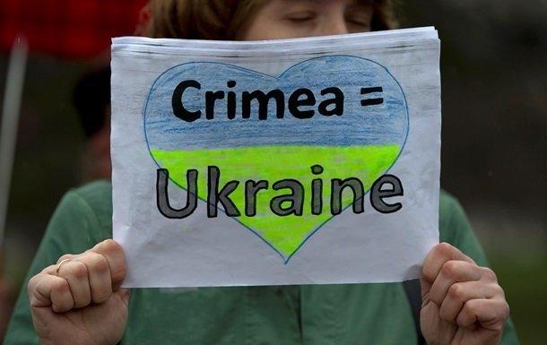 The New York Times дала комментарий по поводу «спорного» Крыма