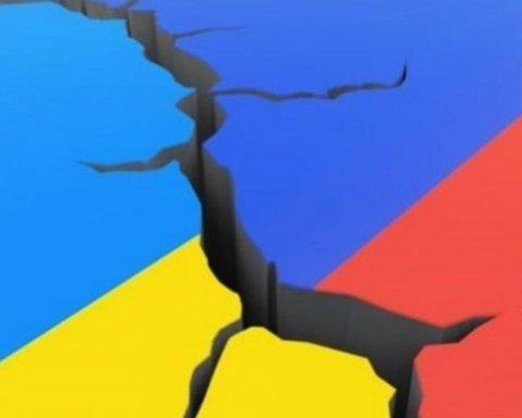 У Путина ответили на разрыв дипломатических отношений с Украиной