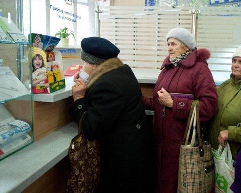 Експерт пояснив, кому вигідно купувати пенсійний стаж
