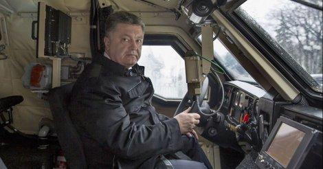 На заводі Порошенка продавали бойові машини за втричі завищеними цінами