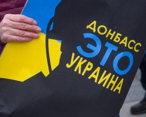 Закон про реінтеграцію Донбасу: все, що потрібно знати українцям